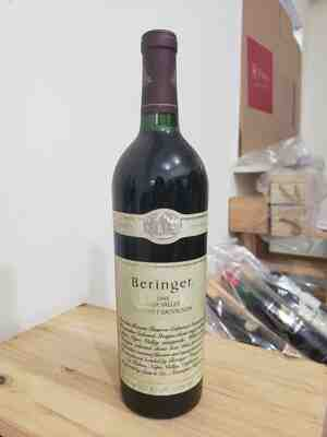 Beringer Vineyards , Cabernet Sauvignon Private Reserve , 1993